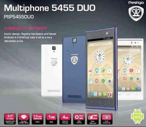 Prestigio Multiphone 5455 DUO, права , рут