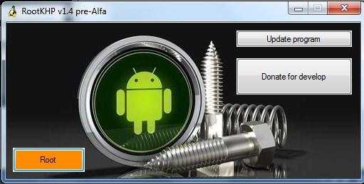 Получаем root права на Android Nougat