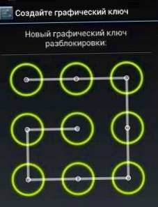 графичесикй, ключ, установить, разблокировать