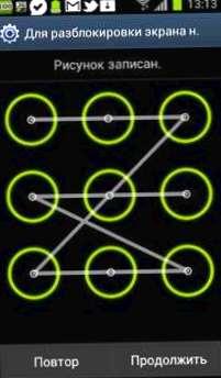 Как отключить графический ключ
