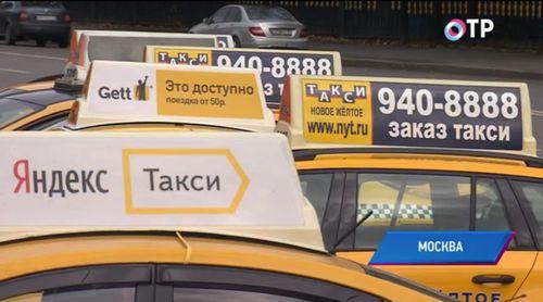 Как обратится в службу поддержки яндекс такси и Uber