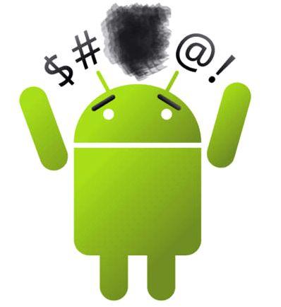 Ошибка exhgange на андроиде