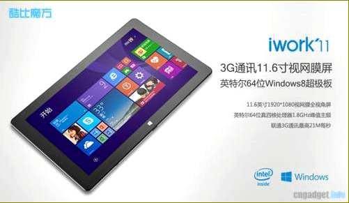 Cube iWork 11, купить, обзор смартфона, цена