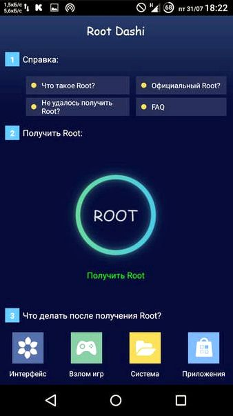 Получаем root Sharp SH-06G Aquos K-tai
