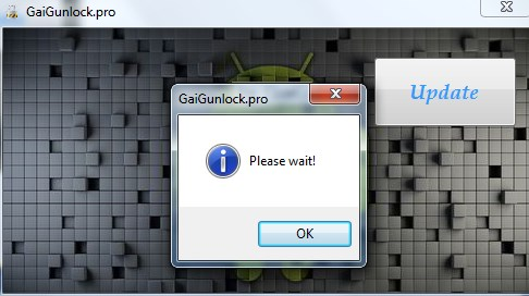 Как убрать графический ключ на экране планшета