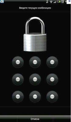 подбор, графический ключ, android