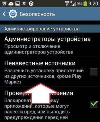 android  настройки, неизвестные источники