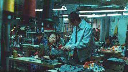 lexand neon, китайский