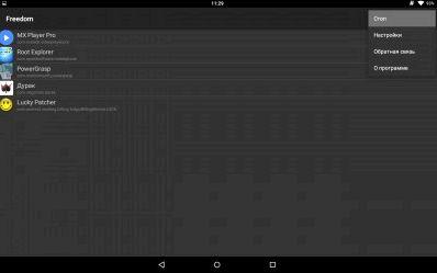 Google Play подключение отсутствует как исправить
