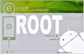 root, рут