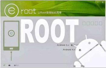 root, рут, Explay JoyTV