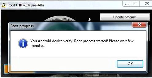 Получение root прав права Allview P8 eMagic