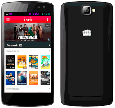 micromax canvas tube a118r, настройки android
