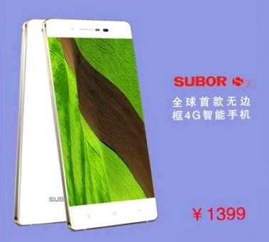 Subor S3, how to root, рут права