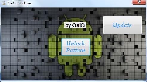 Программа для разблокировки графического ключа - Gaigunlock