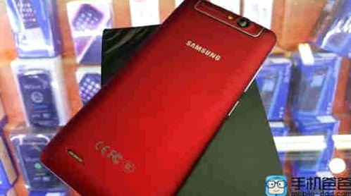 Получение root Samsung Galaxy A9 SM-A9000