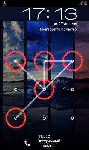 Как отключить графический ключ на Самсунге