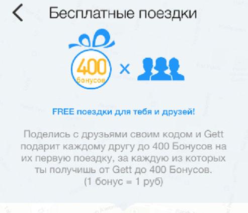 Привязка карты 3 руб MASTERCARD VIRTUAL в gett taxi, UBER, Yandex