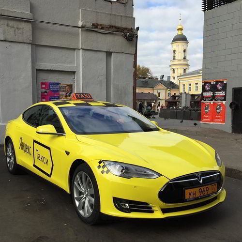 Яндекс такси промокоды до декабря 2017