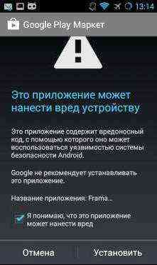 Получаем root Highscreen Power Ice