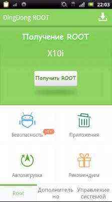 Get root rights VIBE P1m