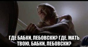IT Новости